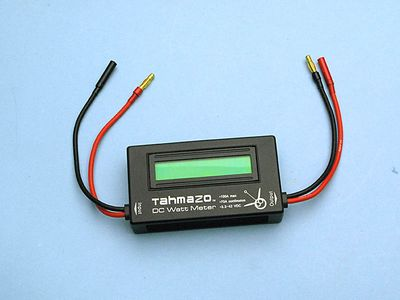 Tamawat-2