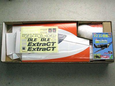 Extract-1