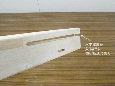 Combo-149-1