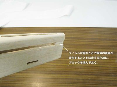 Combo-186-2-3